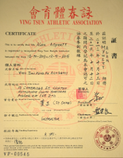Wing Chun Kung Fu Athletics Association certificate 1